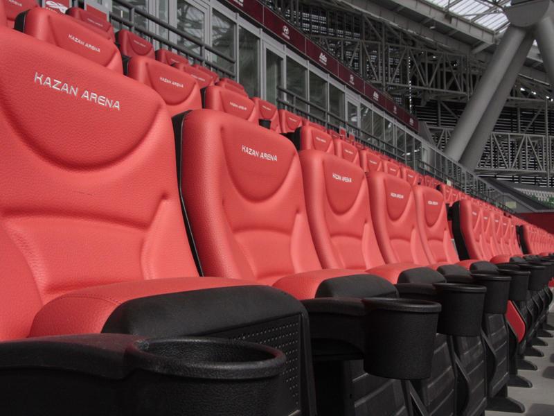 Kazan Arena. Kazan. RUSSIA