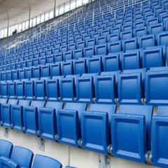 Hoffenheim Stadium