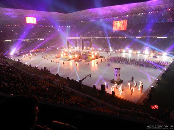 Arena Lviv Stadium, Ukraine - event underway